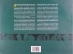 Foto do produto Manual de Identificação dos Invertebrados Marinhos da Região Sudeste-Sul do Brasil - Volume 1